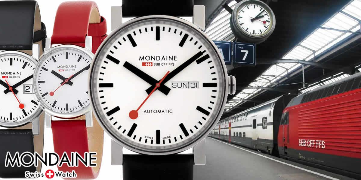 モンディーン MONDAINE 腕時計
