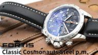 フォルティス(FORTIS)腕時計 クラシックコスモノート 自動巻き 401.21.11M