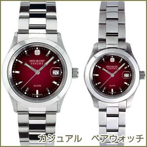 スイスミリタリー時計ボルドーカラーのペアウォッチ/ML180、ML182