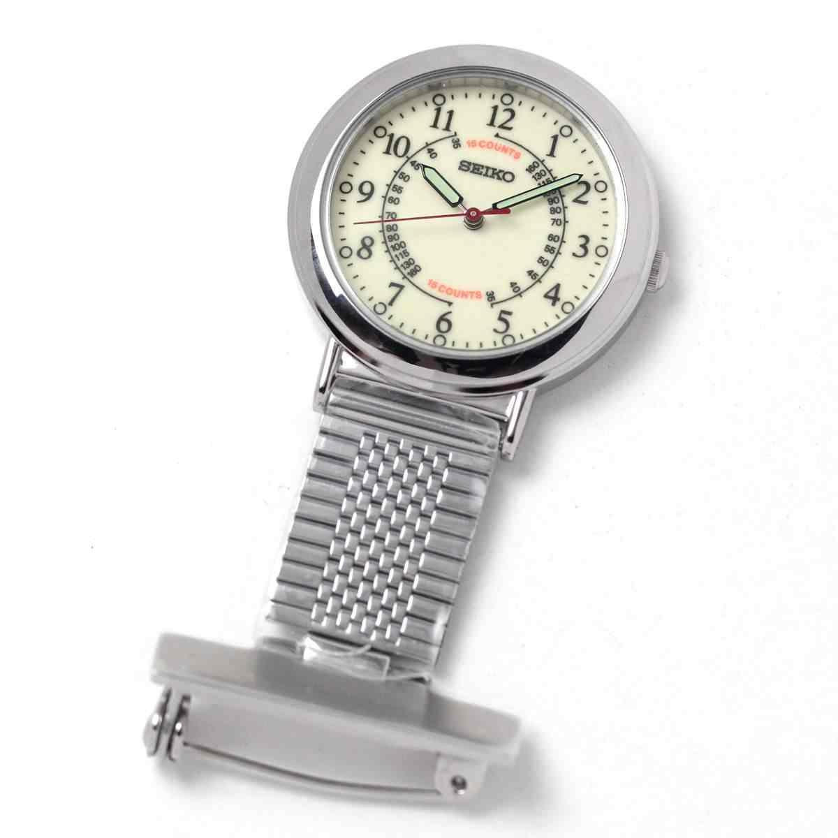 セイコーナースウォッチ SVFQ003 懐中時計