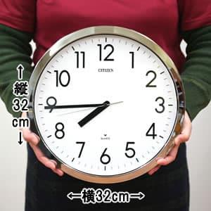 CITIZEN シチズン 防湿・防塵掛け時計 スペイシーM522【4MG522-050】 サイズ