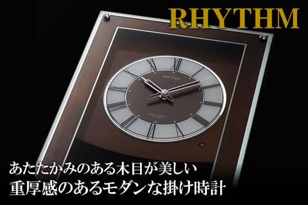 あたたかみのある木目が美しい 重厚感のあるモダンな掛け時計