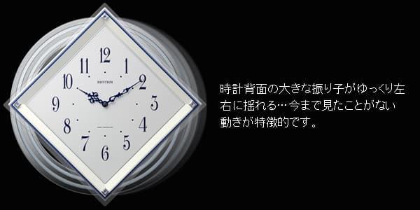 時計背面の大きな振り子がゆっくり左右に揺れる…今まで見たことがない動きが特徴的です。