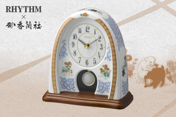 RHYTHM リズム 有田焼磁器枠 置き時計 染錦遊犬の図798 4RP798HG04
