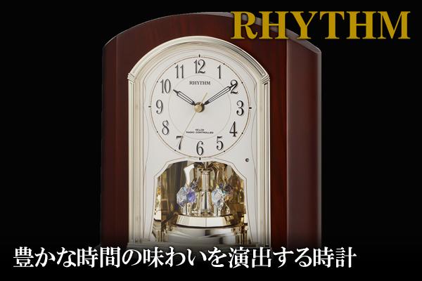 豊かな時間の味わいを演出する時計