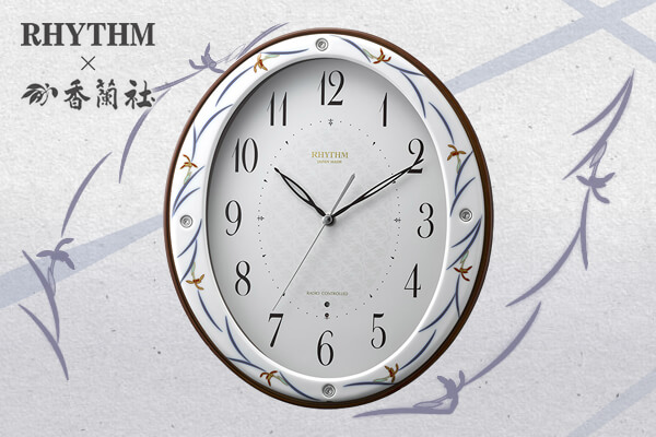 RHYTHM リズム 有田焼磁器枠 電波 掛け時計 染錦春蘭(そめにしきしゅんらん)485 8MY485HG11