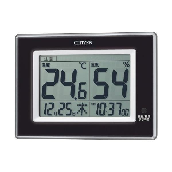 CITIZEN シチズン 環境目安表示付 デジタル 掛け置き兼用時計 ライフナビD200A 8RD200A02 黒