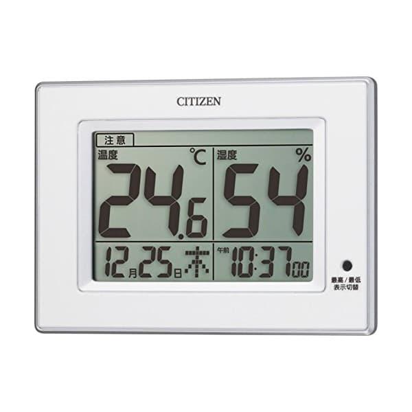 CITIZEN シチズン 環境目安表示付 デジタル 掛け置き兼用時計 ライフナビD200A 8RD200A03 白