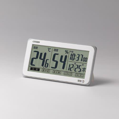 CITIZEN シチズン デジタル 掛け置き兼用時計 ライフナビD206A 8RD206A03 掛け置き兼用