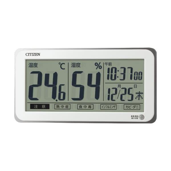 CITIZEN シチズン デジタル 掛け置き兼用時計 ライフナビD206A 8RD206A03