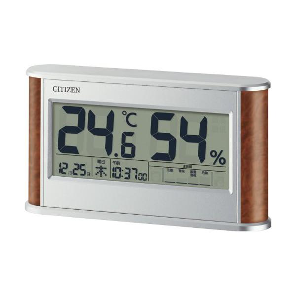 CITIZEN シチズン デジタル 置き時計 インフォームナビD210A 8RD210A23