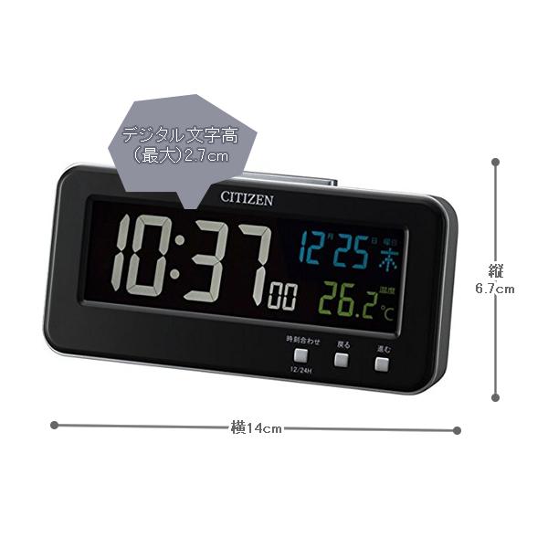 CITIZEN シチズン デジタル 置き時計 シシリアンネオン 8RDA68002 黒