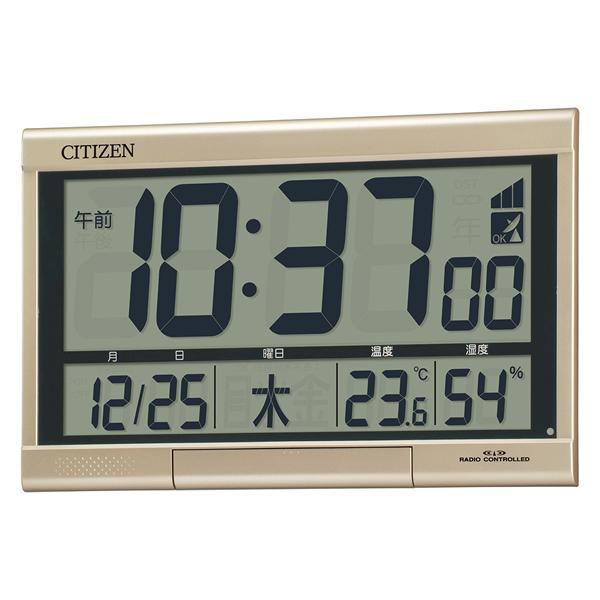 CITIZEN シチズン デジタル 電波 掛け置き兼用時計 パルデジットR062 8RZ062018