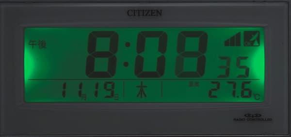 CITIZEN シチズン デジタル 電波 音声アラーム 置き時計 パルデジットボイス� 8RZ102019 残照機能ライト付