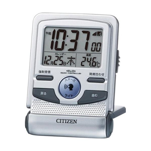 CITIZEN シチズン デジタル 電波 音声アラーム 置き時計 パルデジットガイド 8RZ109019