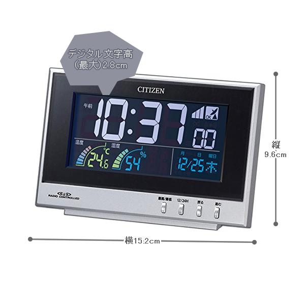 CITIZEN シチズン 環境目安表示付 デジタル 電波 置き時計 パルデジットネオン120F 8RZ120N02 黒