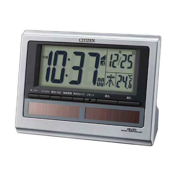 CITIZEN シチズン デジタル 電波 置き時計 パルデジットソーラーR125 8RZ125019 シルバーメタリック
