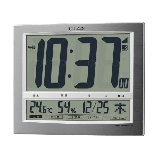 CITIZEN シチズン デジタル 電波 掛け置き兼用時計 パルデジットワイド140 8RZ140019