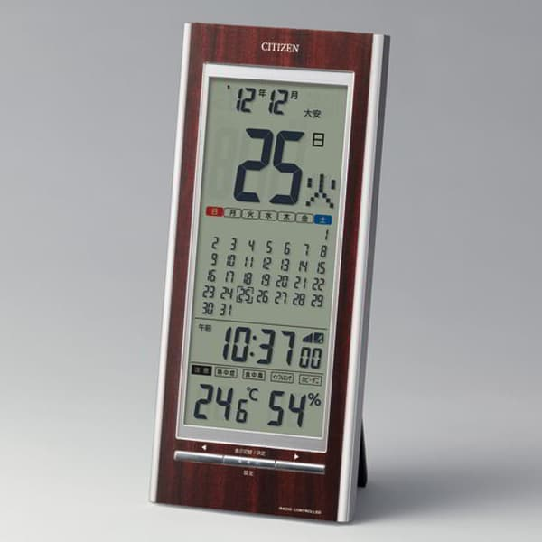CITIZEN シチズン デジタル 電波 掛け置き兼用時計 パルデジットカレンダー142 8RZ142023 置いた状態