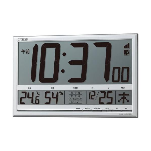 CITIZEN シチズン デジタル 電波 掛け置き兼用時計 ペールナビ 8RZ147003