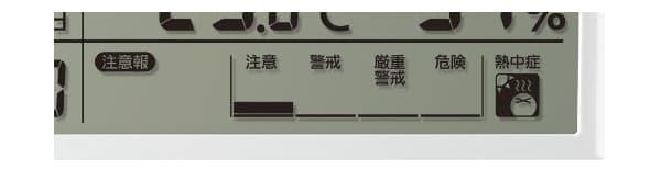 CITIZEN シチズン デジタル 電波 置き時計 パルデジットワイドDL 8RZ151003 熱中症