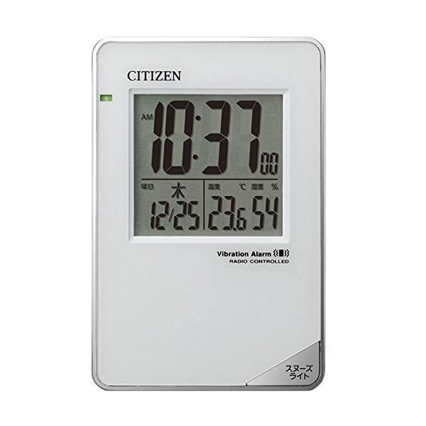 CITIZEN シチズン デジタル 電波 トラベラー 目覚まし時計 パルデジットビブラート 8RZ159003