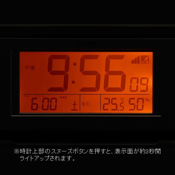 CITIZEN シチズン デジタル 電波 目覚まし時計 パルデジットキング 8RZ161006 茶 残照機能ライト付