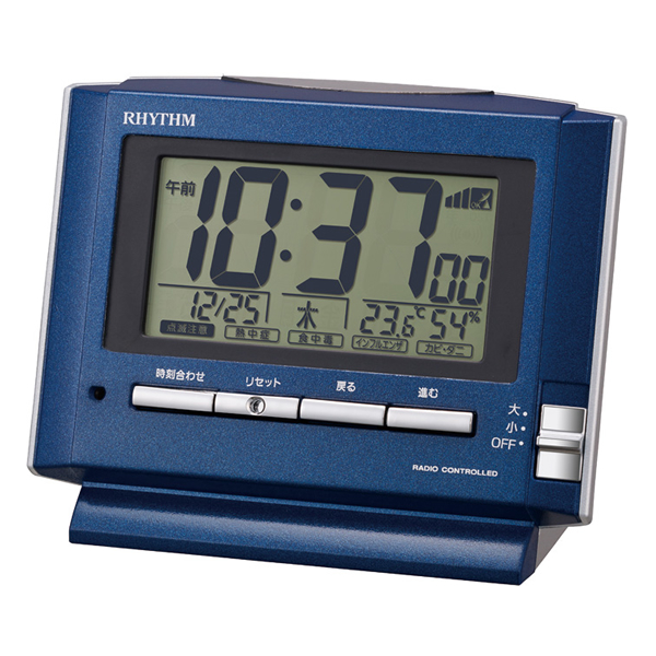 RHYTHM リズム デジタル 電波 目覚まし時計 フィットウェーブD164 8RZ164SR11 紺