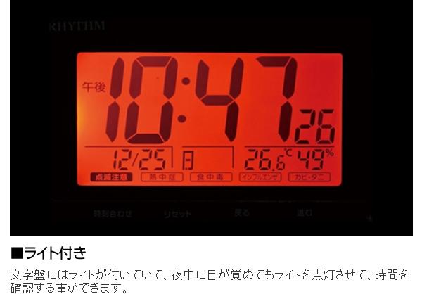 ライト付き…文字盤にはライトが付いていて、夜中に目が覚めてもライトを点灯させて、時間を確認する事ができます。