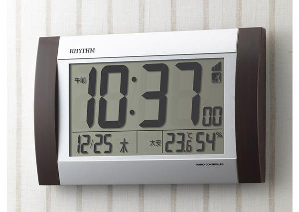 RHYTHM リズム デジタル 電波 掛け置き兼用 目覚まし時計 フィットウェーブD169 8RZ169SR23 掛けた状態