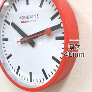 スイス時計メーカーモンディーンのおしゃれクロック