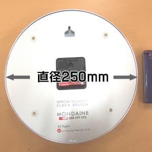 スイス老舗時計メーカーモンディーンのインテリアクロックおしゃれなケース