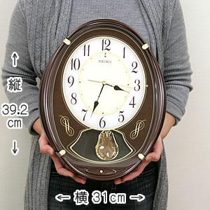 セイコー 電波からくり掛け時計 ウェーブシンフォニー【AM248B】 実寸
