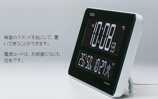 SEIKO セイコー デジタル 電波 掛け置き兼用時計 シリーズC3 DL208W 置いた状態