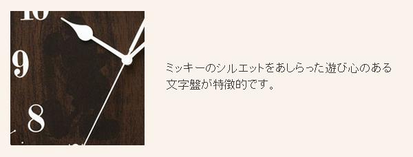 FW577Bは、ミッキーのシルエットをあしらった遊び心のある文字盤が特徴的です。