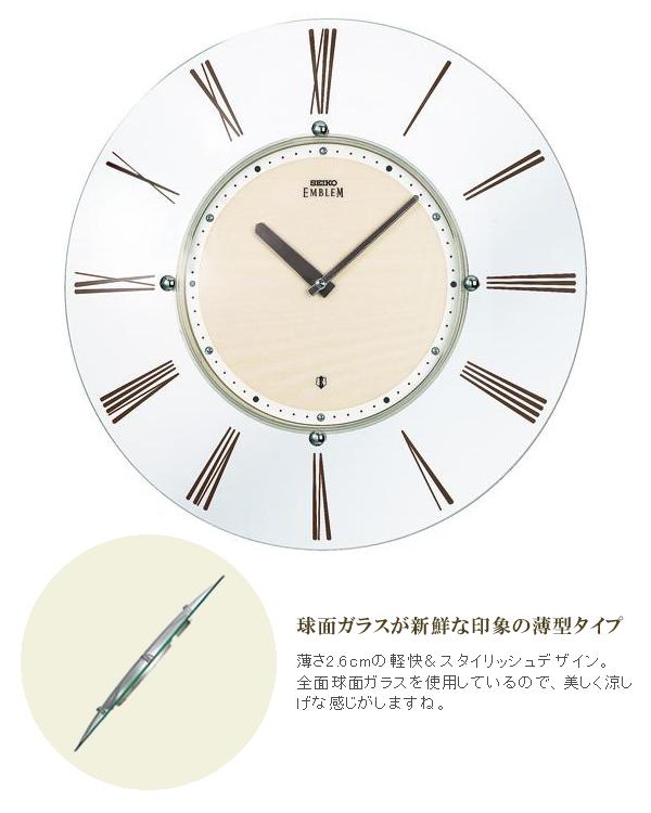 SEIKO セイコー 薄型電波掛け時計 エムブレム【HS529A】 商品詳細