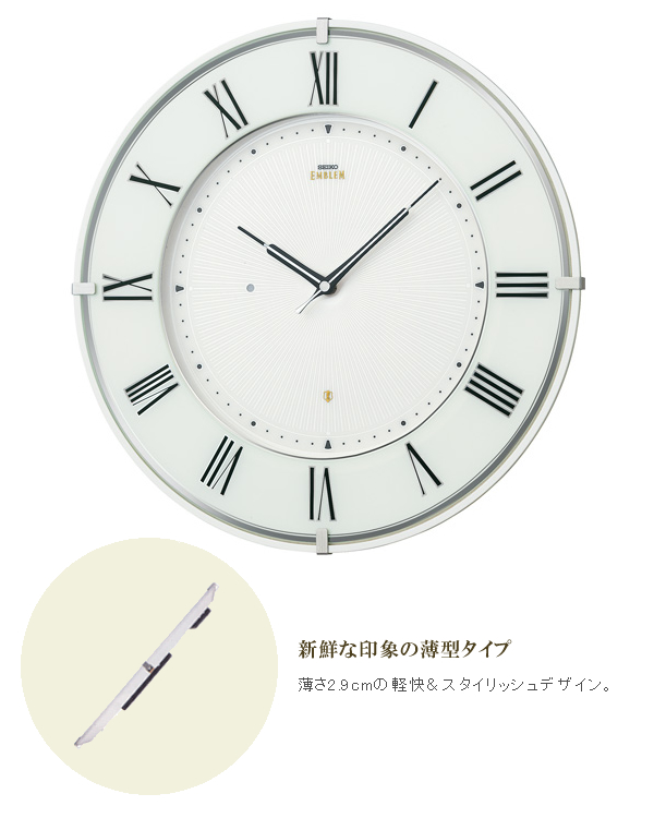 SEIKO セイコー 薄型電波掛け時計 エムブレム【HS542W】 商品詳細