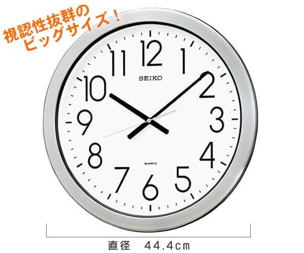 視認性抜群のビッグサイズ!セイコー防湿防塵掛け時計KH407S