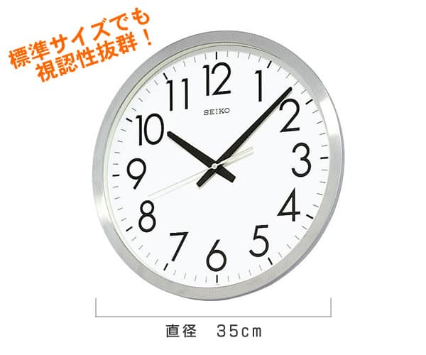 SEIKO セイコー 掛け時計【KH409S】