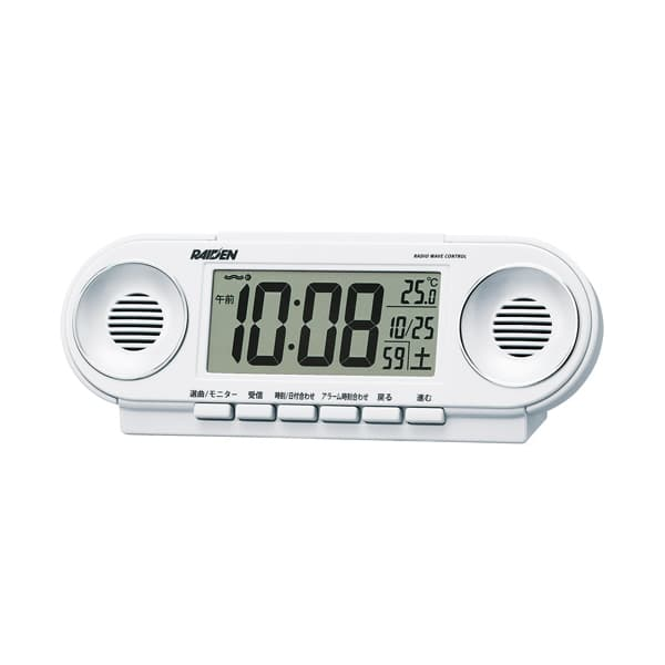 SEIKO セイコー 大音量目覚まし時計 ライデン【NR531W】 白パール